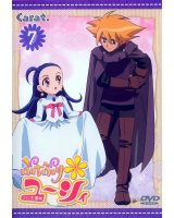 BUY NEW petite princess yucie - 138824 Premium Anime Print Poster