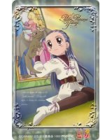 BUY NEW petite princess yucie - 56932 Premium Anime Print Poster