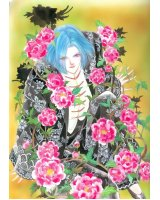 BUY NEW petshop of horrors - 112007 Premium Anime Print Poster