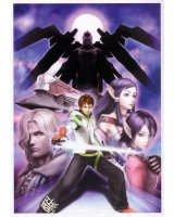 BUY NEW phantasy star - 149019 Premium Anime Print Poster