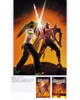 BUY NEW phantasy star - 149021 Premium Anime Print Poster