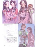 BUY NEW phantasy star - 149023 Premium Anime Print Poster