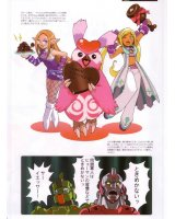 BUY NEW phantasy star - 149028 Premium Anime Print Poster