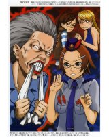BUY NEW phoenix wright ace attorney - 137384 Premium Anime Print Poster
