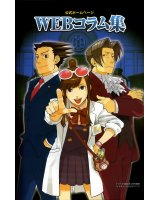 BUY NEW phoenix wright ace attorney - 143506 Premium Anime Print Poster