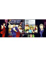 BUY NEW phoenix wright ace attorney - 164588 Premium Anime Print Poster