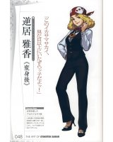 BUY NEW phoenix wright ace attorney - 185045 Premium Anime Print Poster