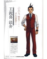 BUY NEW phoenix wright ace attorney - 185046 Premium Anime Print Poster