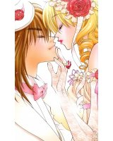 BUY NEW princess ai - 108190 Premium Anime Print Poster