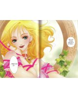 BUY NEW princess ai - 143571 Premium Anime Print Poster