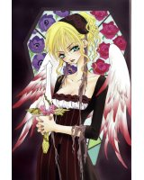 BUY NEW princess ai - 155685 Premium Anime Print Poster
