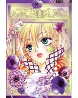 BUY NEW princess ai - 155686 Premium Anime Print Poster
