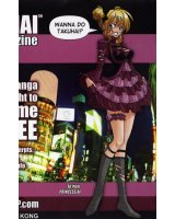 BUY NEW princess ai - 55271 Premium Anime Print Poster