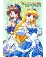 BUY NEW princess holiday - 28876 Premium Anime Print Poster