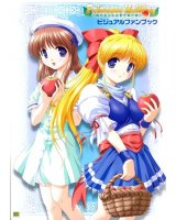 BUY NEW princess holiday - 28878 Premium Anime Print Poster