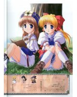 BUY NEW princess holiday - 28990 Premium Anime Print Poster