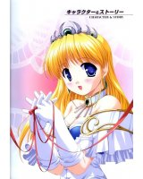 BUY NEW princess holiday - 29007 Premium Anime Print Poster