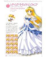 BUY NEW princess holiday - 29010 Premium Anime Print Poster