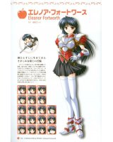 BUY NEW princess holiday - 29023 Premium Anime Print Poster