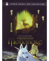 BUY NEW princess mononoke - 192676 Premium Anime Print Poster