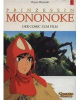 BUY NEW princess mononoke - 75815 Premium Anime Print Poster