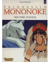 BUY NEW princess mononoke - 75984 Premium Anime Print Poster