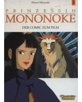 BUY NEW princess mononoke - 75987 Premium Anime Print Poster