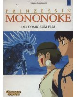 BUY NEW princess mononoke - 75988 Premium Anime Print Poster