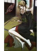 BUY NEW princess princess - 108290 Premium Anime Print Poster