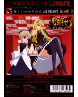 BUY NEW princess resurrection - 130443 Premium Anime Print Poster