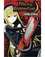 BUY NEW princess resurrection - 139011 Premium Anime Print Poster
