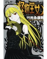 BUY NEW princess resurrection - 147426 Premium Anime Print Poster