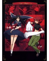 BUY NEW princess resurrection - 149829 Premium Anime Print Poster