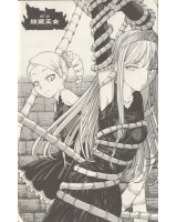 BUY NEW princess resurrection - 160160 Premium Anime Print Poster
