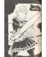 BUY NEW princess resurrection - 160253 Premium Anime Print Poster