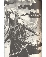 BUY NEW princess resurrection - 160885 Premium Anime Print Poster
