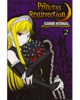 BUY NEW princess resurrection - 170122 Premium Anime Print Poster