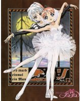 BUY NEW princess tutu -  edit502 Premium Anime Print Poster