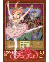 BUY NEW princess tutu - 102805 Premium Anime Print Poster