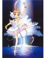 BUY NEW princess tutu - 119691 Premium Anime Print Poster