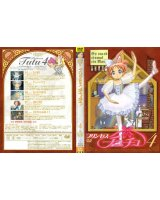 BUY NEW princess tutu - 152557 Premium Anime Print Poster