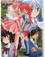 BUY NEW princess tutu - 2636 Premium Anime Print Poster