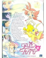 BUY NEW princess tutu - 41752 Premium Anime Print Poster