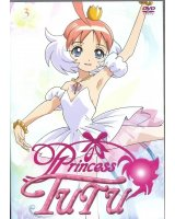 BUY NEW princess tutu - 41759 Premium Anime Print Poster