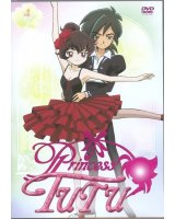 BUY NEW princess tutu - 41775 Premium Anime Print Poster
