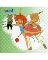 BUY NEW princess tutu - 55382 Premium Anime Print Poster