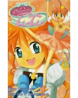 BUY NEW princess tutu - 56387 Premium Anime Print Poster