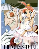 BUY NEW princess tutu - 60569 Premium Anime Print Poster