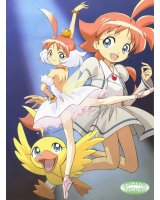 BUY NEW princess tutu - 82823 Premium Anime Print Poster