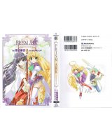 BUY NEW prism ark - 125126 Premium Anime Print Poster